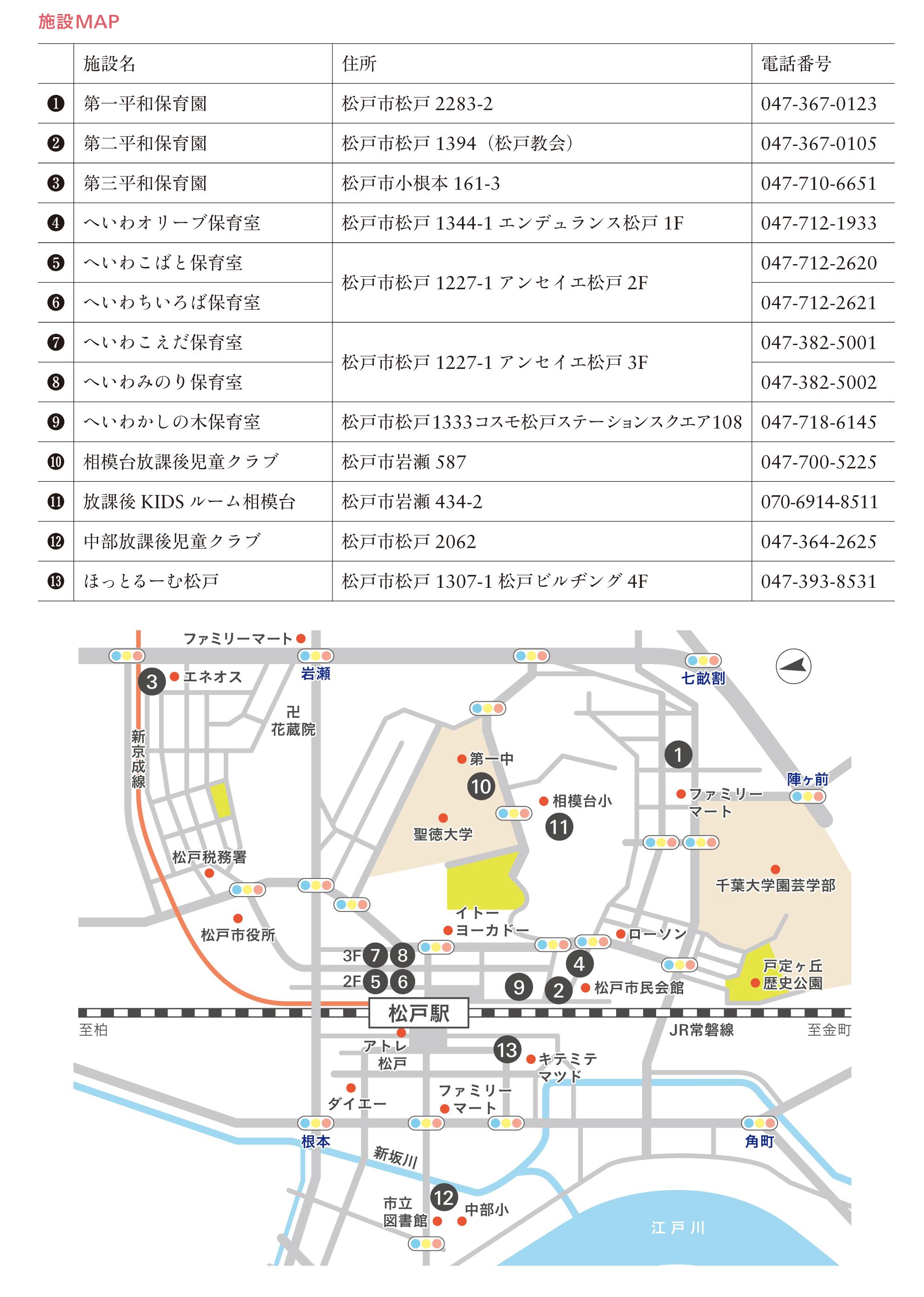 20.10.05_hakobune no3_CS4 naka.indd